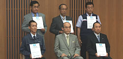 2008年4月申請受付分