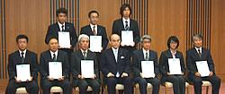 2008年8月申請受付分