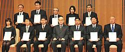 2008年12月申請受付分