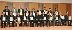 2010年9月7日登録証交付式分